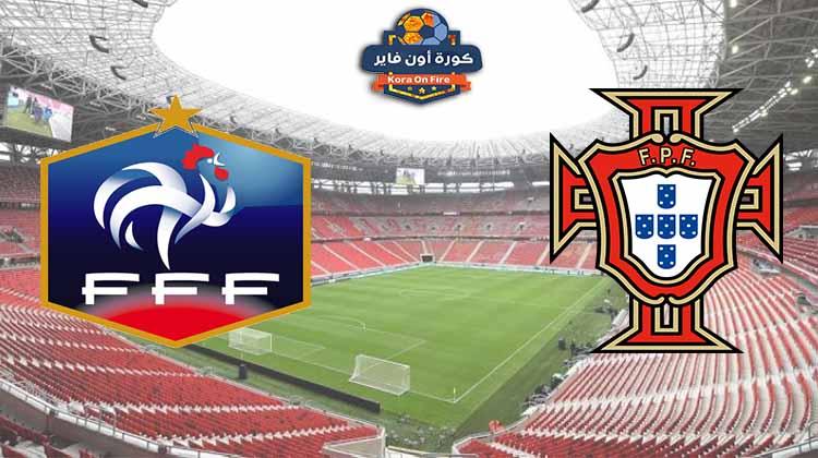 يلا شوت مشاهدة مباراة البرتغال وفرنسا بث مباشر اليوم في يورو 2020