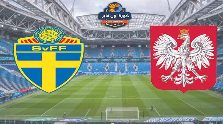 يلا شوت مشاهدة مباراة بولندا والسويد بث مباشر اليوم في يورو 2020